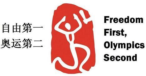 ffosc_logo_468w.jpg